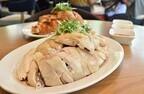 シンガポールチキンライスの「威南記」が日本初上陸! 現地で人気の味を実食