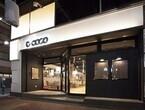 スシロー新業態「ツマミグイ 新橋店」オープン - 女子会やカフェ利用も可能
