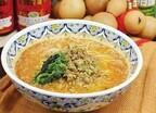 揚州商人、夏バテ対策に「カレータンタン麺」を期間限定で販売