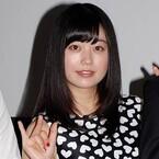 元AKB48冨手麻妙、借金苦の地下アイドル役「台本読んだ瞬間に『これだ!』」