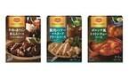 キッコーマン食品、「デルモンテ トマットリア」シリーズより3品を発売
