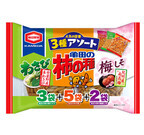 亀田製菓、わさびや梅しそなど人気3種が入った「柿の種のアソート」発売