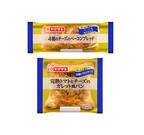 ヤマザキ、「4種のチーズのベーコンブレッド」など2商品を新発売
