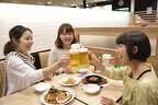 ガストのハッピーアワーで、生ビール中ジョッキが249円に