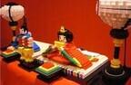 東京都・お台場に、レゴブロックのひな人形10体を展示 -ブロック2,500個!