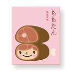 熟成肉の味がする和菓子!? 岡山みやげ「ももたん」に衝撃の新味登場