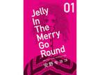 今月で休刊『CUTiE』の思い出に! 『新装版 ジェリー イン ザ メリィゴーラウンド 1』 - iTunes Store 今週のブック 2015/08/07