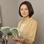 吉田羊が『ここさけ』で声優初挑戦、主人公の母を演じる「新しい世界でした」
