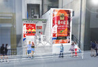 東京都渋谷区に、「キリン 午後の紅茶」初のかき氷専門店がオープン