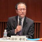 KDDI田中社長がWiMAX 2+の広告表現について言及「誤解を招く表現があった」