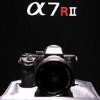 ソニーの最新フルサイズミラーレス「α7R II」体験会 - プロも絶賛の画質と使い勝手
