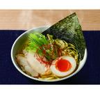 シメの1杯に! はま寿司がスープにこだわった「旨だし鶏塩ラーメン」発売