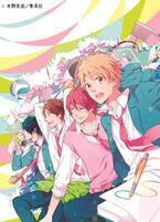 『虹色デイズ』のTVアニメ化決定! 男性キャスト陣のコメントを紹介