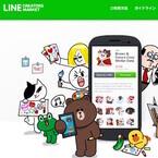 LINE、クリエイターズスタンプの売上分配額をLINE Payで受け取り可能に
