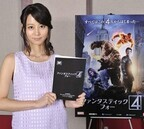 堀北真希、マーベル新作『F4』で実写映画吹き替え初挑戦!「とても光栄」