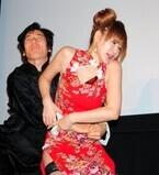 手島優、セクシーチャイナドレス姿で羽生結弦選手に猛烈アピール