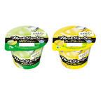 雪印メグミルク、プルッとした食感を楽しむフルーツゼリー2種を発売