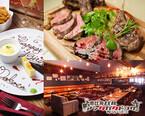 東京都・恵比寿でジビエざんまい! 本格ジビエ料理店がオープン