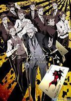 TVアニメ『ジョーカー・ゲーム』、PV第一弾を公開