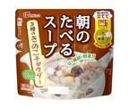 レンジで調理するだけのスープ「3種のきのこチャウダー」新発売 - フジッコ