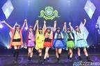 Wake Up, Girls!、12月12日に幕張メッセで「Wake Up, Girls! Festa.」開催
