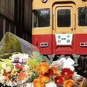 大井川鐵道で活躍した元京阪3000系電車が引退 - ラストラン後の車内には…