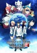 TVアニメ『PSO2』、アニメ第一弾PVを公開! メインキャラクター名も発表
