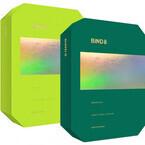 デジタルステージ、レスポンシブWebに対応した「BiND for WebLiFE* 8」発表