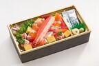 秋の味覚が充実! 松茸とカニを使ったぜいたくなちらしずし2種発売