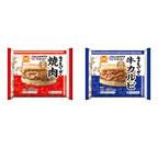「マルちゃん ライスバーガー」の焼肉&牛カルビがリニューアル