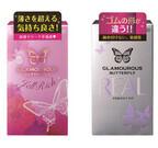 たっぷり塗布した潤滑ゼリーで女性の性交痛を抑えるコンドーム2種発売