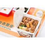 JAL、機内食にAIR吉野家「牛すき」登場! 熟成肉にだし醤油入りたまご付き