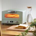 0.2秒で発熱するグリル&トースター