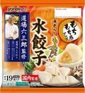 料理人・道場六三郎氏が監修したもちもち冷凍水ギョーザがリニューアル発売