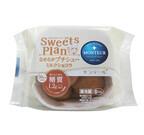 モンテール、血糖値があがりにくい糖質使用のシュークリームなど発売