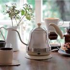 イデア「BRUNO」、ドリップコーヒーを淹れやすい電気ケトル