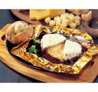 ココスで秋の料理フェア、「5種チーズの包み焼きハンバーグ」などが登場