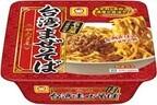 東洋水産、カップ入り即席麺「マルちゃん やみつき屋 台湾まぜそば」発売