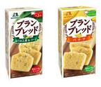 森永製菓、電子レンジで簡単に作れる「ブランブレッド<バナナ>」など発売