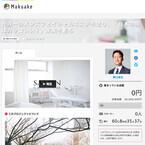 クラウドファンディング「Makuake」、男性美容で3000万円プロジェクト開始