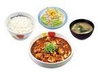 松屋、うま味と辛味がクセになる「四川風旨辛麻婆豆腐定食」を発売