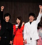 桐谷美玲、結婚するなら「絶対に私を好きな人と! だって愛されたいもん!」
