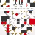 東京五輪の公式エンブレム、「国民の理解を得られなかった」ため使用中止