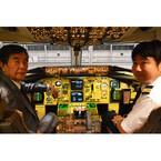 JAL、ボーイング767就航30周年イベントで初便機長「意識改革が必要だった」