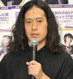 又吉直樹、番組の企画で知り合った美女とのデートを告白「素敵な方でした」