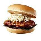ロッテリア、和食材をふんだんに使った「鶏ごぼうサラダバーガー」発売