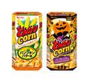 「とんがりコーン」に、かぼちゃの甘みが味わえるパンプキンバター味が登場