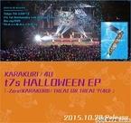 Tokyo 7th シスターズ、1stライブを完全収録したBlu-ra/DVDを10/28に発売