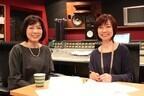 柴門ふみ、藤田恵美の楽曲で21年ぶりに作詞! 「一生懸命生きてきた女性へ」