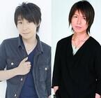 平成vs昭和『仮面ライダー大戦』声優・鈴村健一と神谷浩史のゲスト出演決定!